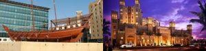 Sharjah Ajman tour copy