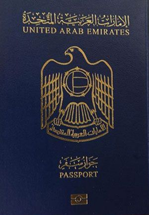 What are the procedures to request to change Visa in Dubai
