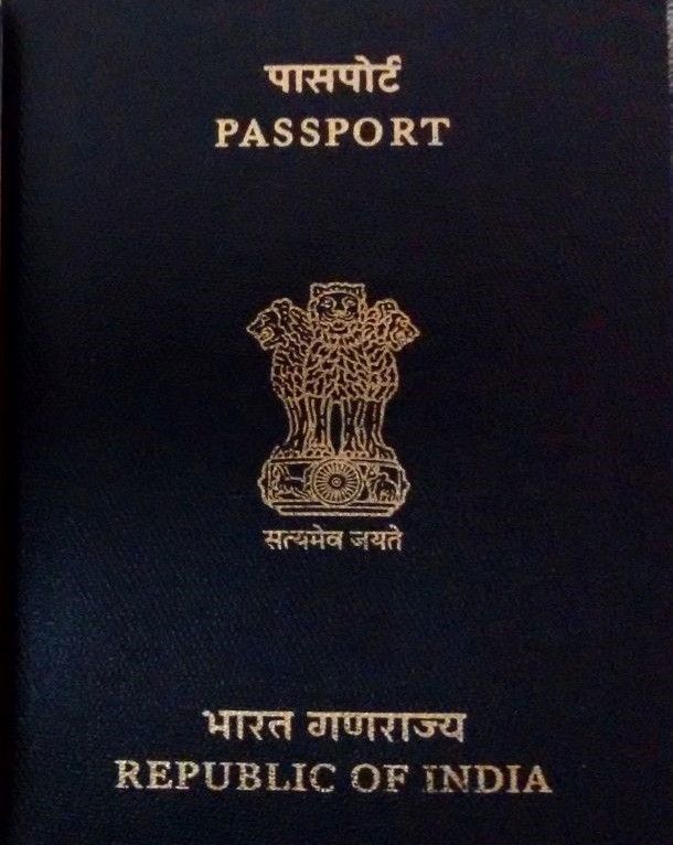 Indian Passport Picture
